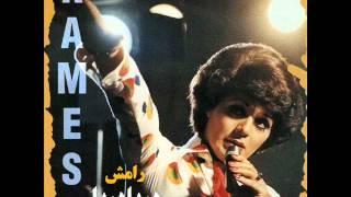 Ramesh - Digeh Basseh  رامش - دیگه بسه