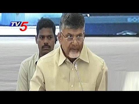 CM Chandrababu Naidu Speech In Collectors Conference | Vijayawada
