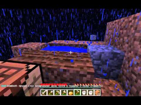 Minecraft- игра на серверах demaster59ru