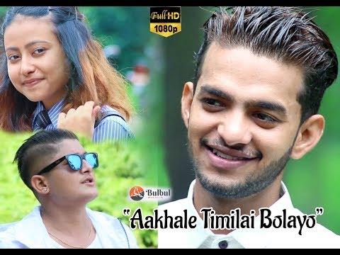 (Aakha le timi lai | New Nepali song 2018 | Kiran Khadka & Bikash Belbase - Duration: 4 minutes, 50 seconds.)