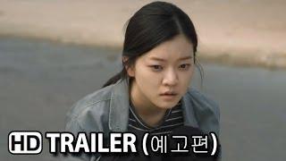 Nonton                     Elegant Lies Official Trailer  2014  Hd Film Subtitle Indonesia Streaming Movie Download
