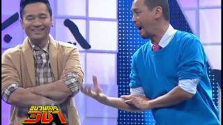 Kabownkran 3 Zaa 15 February 2014 - Thai TV Show