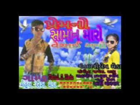 Video Mehul s meda new song 2018 download in MP3, 3GP, MP4, WEBM, AVI, FLV January 2017