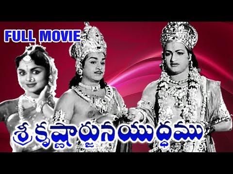 Sri Krishnarjuna Yuddham Full Length Telugu Movie || DVD Rip..