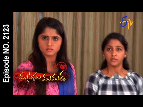 Manasu Mamata | 10th November 2017 | Full Episode No 2123