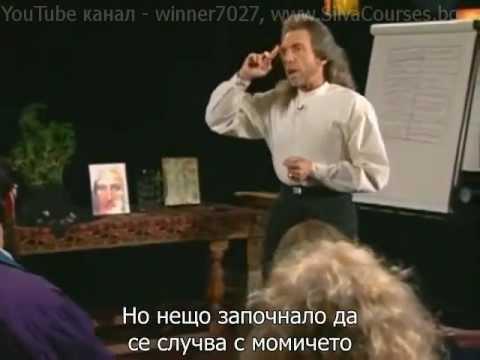 Грег Брейдън - Седемте огледала на Есеите 2