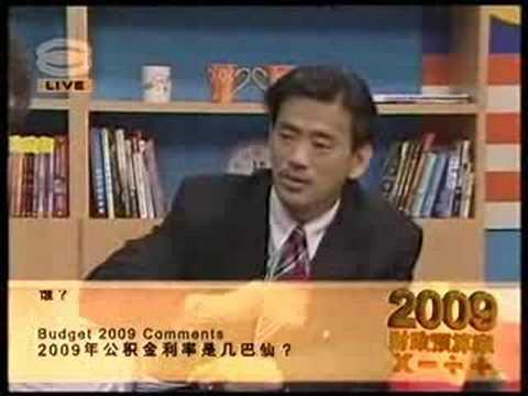 Malaysia Budget 2009 大马财政 预算案 SWhengTee