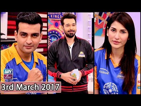 Video Salam Zindagi - Karachi Kings Special - 3rd March 2017 download in MP3, 3GP, MP4, WEBM, AVI, FLV January 2017