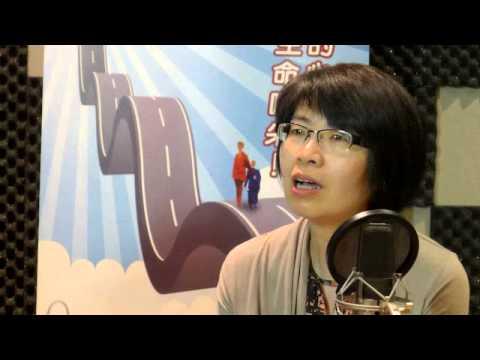 電台見證 區少妍 (08/17/2014於多倫多播放)
