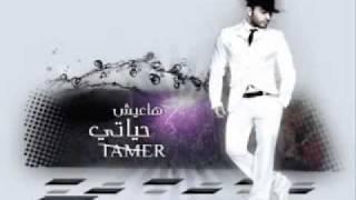 come back to me - tamar husni