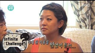 [Infinite Challenge] 무한도전 - Seonyeong's regrettable adoption story 20150829, MBCentertainment,radiostar
