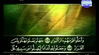 المصحف الكامل  13 للمقرئ علي بن عبد الرحمن الحذيفي