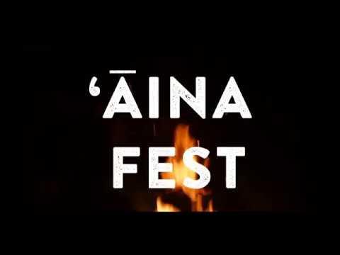 'Aina Fest 2017 (видео)
