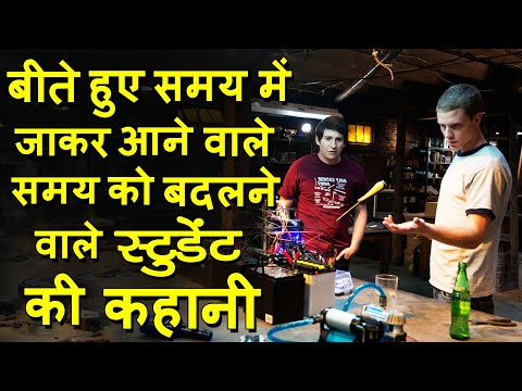 Project Almanac Movie Ending Explained In Hindi | Hollywood Movies Explain In Hindi