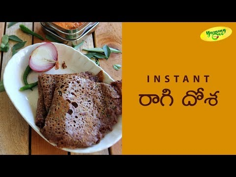 How to Prepare Ragi Dosa | Recipe by Sandhya Koya | YummyOne