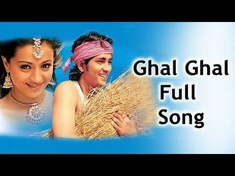 Ghal Ghal Full Song || Nuvvostanante Nenoddantana Movie ||  Siddharth, Trisha