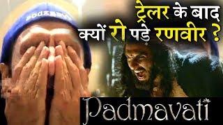 Video Why Ranveer Singh got emotional after Padmavati Trailer release! MP3, 3GP, MP4, WEBM, AVI, FLV Oktober 2017