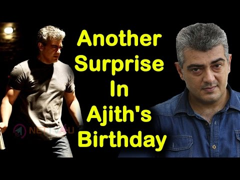 Vivegam Team's Another Surprise |  ..