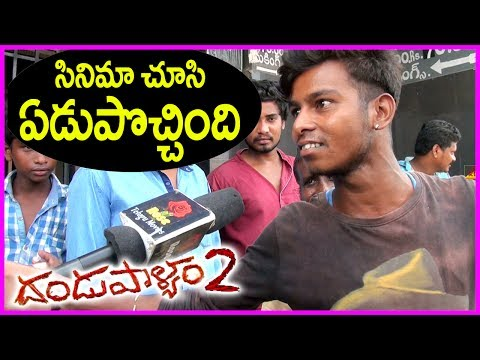 Public Reaction After Watching Dandupalyam 2 Movie | Sanjana | Pooja Gandhi