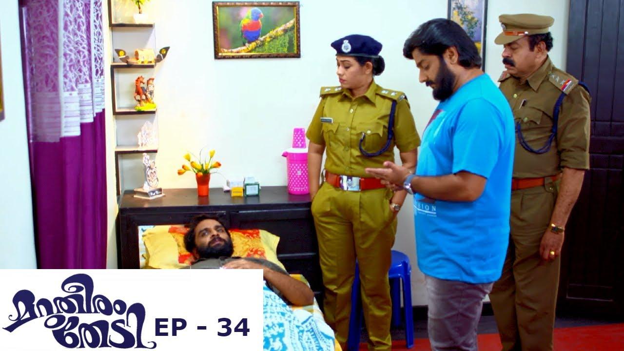 Marutheeram Thedi July 16,2016 Epi 47 TV Serial