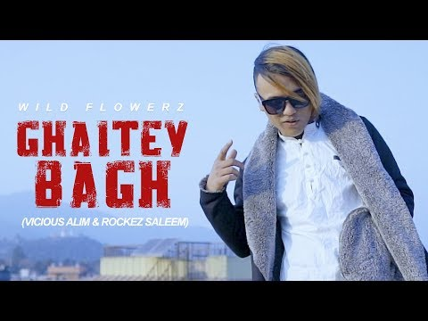 (Ghaitey Bagh - Wild Flowerz (Vicious Alim & Rockez Saleem) | New Nepali Rap Song | 2019/2075 - Duration: 4 minutes, 59 seconds.)
