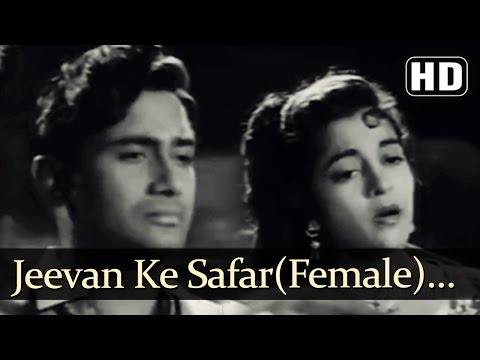 Video Jeevan Ke Safar-Female | Munimji Songs | Dev Anand | Nalini Jaywant | Lata Mangeshkar | Filmigaane download in MP3, 3GP, MP4, WEBM, AVI, FLV January 2017