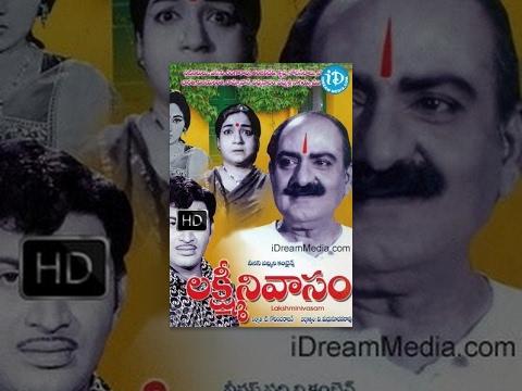 Lakshmi Nivaasam (1968) || Telugu Full Movie || Krishna - Sobhan Babu - Vanisree - SVR - Anjali Devi