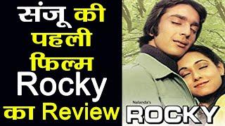 Nonton Sanju S Debut Film Rocky Movie Review  Sanjay Dutt   Tina Munim   Sunil Dutt   Filmibeat Film Subtitle Indonesia Streaming Movie Download