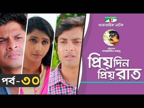 Download Priyo Din Priyo Raat | Ep 30 | Drama Serial | Niloy | Mitil | Sumi | Salauddin Lavlu | Channel i TV hd file 3gp hd mp4 download videos