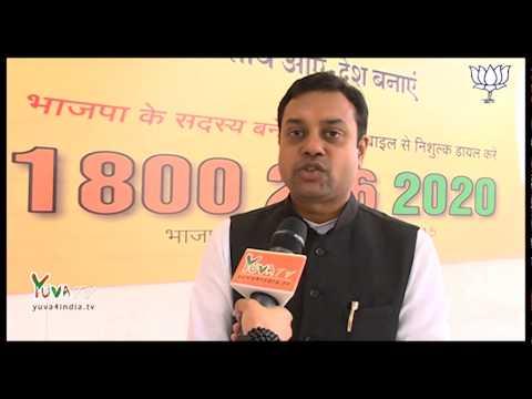 Dr. Sambit Patra on Land Acquisition Ordinance / Bill