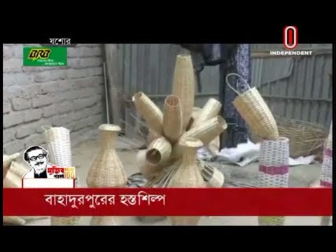Bahadurpur handicrafts being made from bamboo, date palm leaves (22-02-20) Courtesy: Independent TV