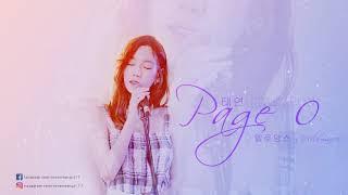 [VIETSUB] Page 0 _ 태연 (TAEYEON) X 멜로망스 (Melomance)