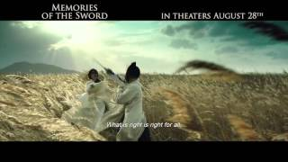 MEMORIES OF THE SWORD (2015) Exclusive Clip - The Way of the Sword