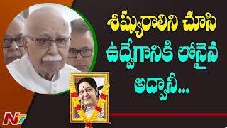 BJP Leader LK Advani Emotional Tribute To Sushma Swaraj