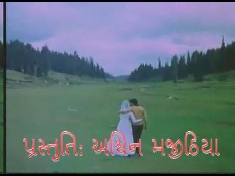 remix mohammad rafi music - Lovely Gujarati Duet Song by the lovliest singers, Lata Mangeshkar and Mohmmad Rafi.. Best example of Old is Gold.. Remixed with visuals of a hindi film song...