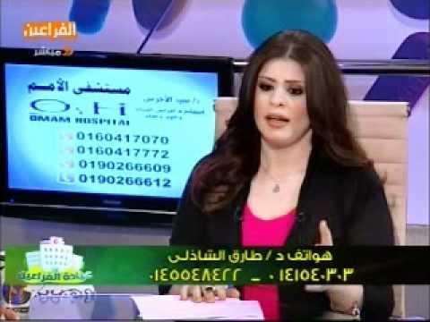 حلقة تقديم يمنى طولان مع د- طارق الشاذلى ج2