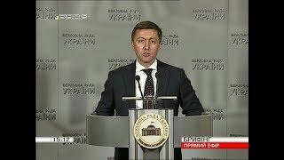 Брифінг Сергія Лабазюка у ВР (18.12.2018)