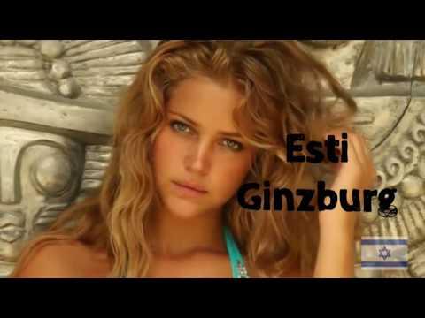 Download Israeli women models showreel - Bar Refaeli, Gal Gadot, Esti Ginzburg | Beautiful female models HD Mp4 3GP Video and MP3