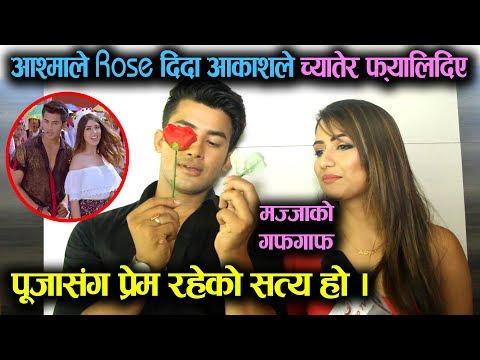 (Aakash ले Rose च्यातेर फ्यालिदिए, भन्छन् Pooja Sharma संग माया बसेको सत्य हो,    Mazzako TV - Duration: 20 minutes.)
