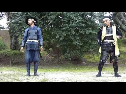 名古屋おもてなし武将隊~3/8 将軍の白しょうゆ音頭レッスン①~