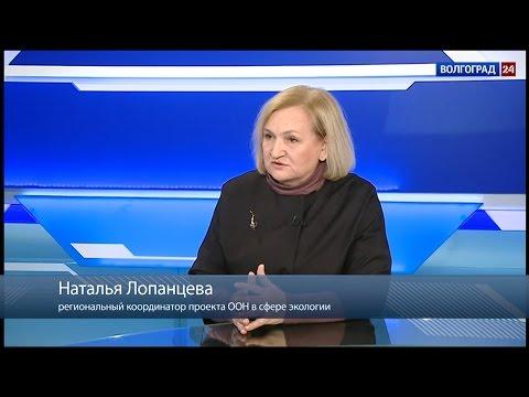 Наталья Лопанцева, региональный координатор проекта ООН в сфере экологии