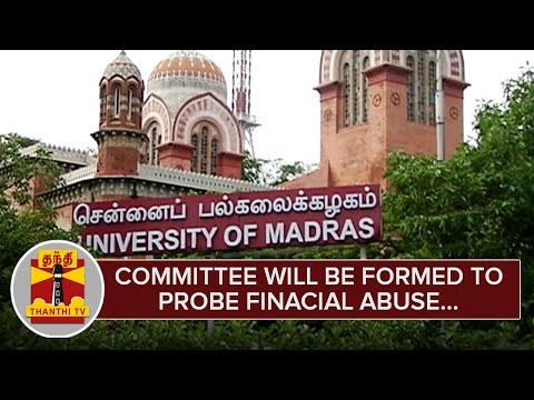 Committee-will-be-formed-to-Probe-Financial-Abuse-in-Madras-University--Thanthi-TV