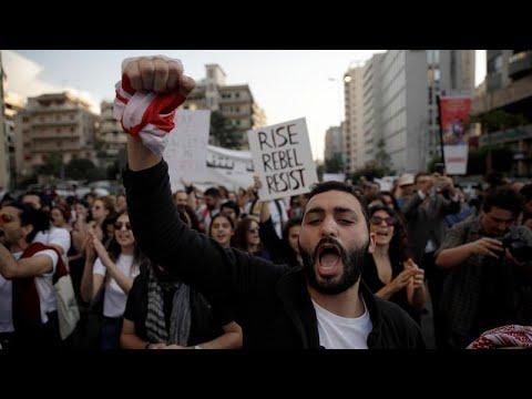Νέες αντικυβερνητικές διαδιηλώσεις στη Βηρυτό