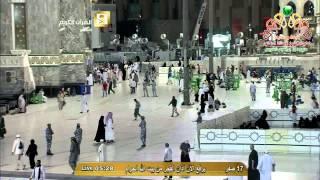 أذان الفجر من المسجد الحرام الثلاثاء 17-2-1436 الشيخ حمد الدغريري | HD