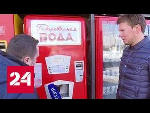 Золотая ностальгия: бизнесмены зарабатывают на прошлом (видео)