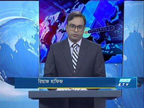 09 pm News || রাত ৯টার সংবাদ || 04 June 2020 || ETV News