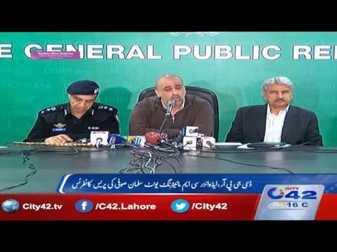 ڈی جی پی آر: ایڈوائزر سی ایم مانیٹرنگ یونٹ سلمان صوفی کی پریس کانفرنس