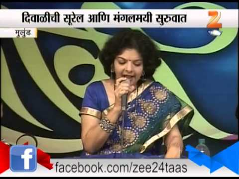 Mulund Musical Morning 23 October 2014 23 October 2014 09 PM
