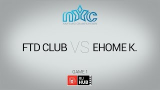 FTD vs EHOME.King, game 1
