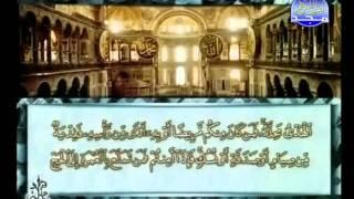 HD المصحف المرتل 02 للشيخ محمد أيوب حفظه الله